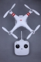 phantom-quad-copter-dji